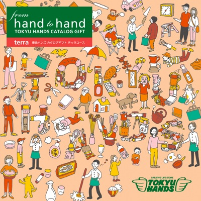 from hand to hand TOKYU HANDS CATALOG GIFT テッラコース